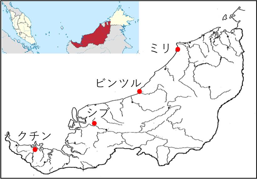 サラワク王国の資料 1870-1940年