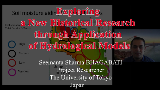 Exploring a New Historical Research through Application of Hydrological Models