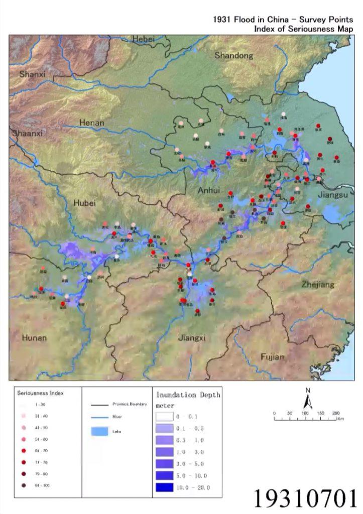 1931年長江大洪水-浸水と災害指数